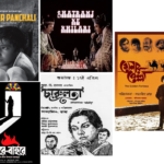 IffI-51 Announcements
